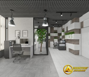 ofisi_2