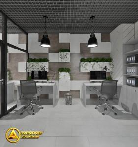 ofisi_5